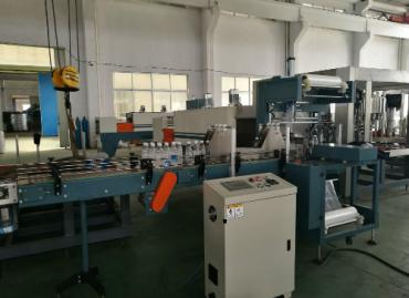Automatic Film Wrapping Machine